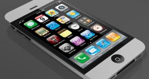 Download All iPhone iOS IPSW Firmware Files